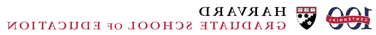 Harvard Graduate School of Education 百年 Logo